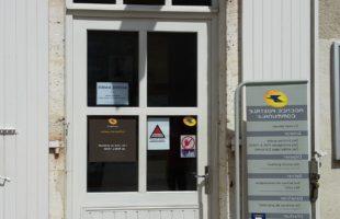 Porte d'entrée de l'agence